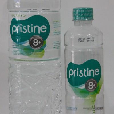 Pristine Botol-edit