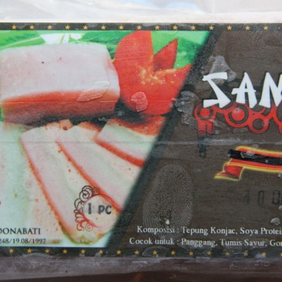 Samcan-edit